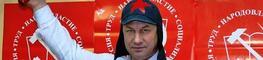 Конфликт в КПРФ: сторонники депутата Рашкина потребовали отставки Зюганова